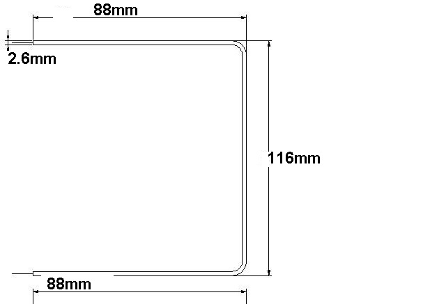 U Square shaped ccfl backlight 116 x 88 x 2.6mm